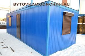 Отделка стен оцинкованный профлист с полимерным покрытием (цвет синий)