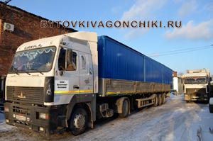 Доставка блок-контейнера, вагончики, бытовки